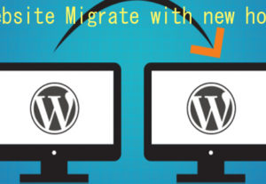Move WORDPRESS site to new host or domain